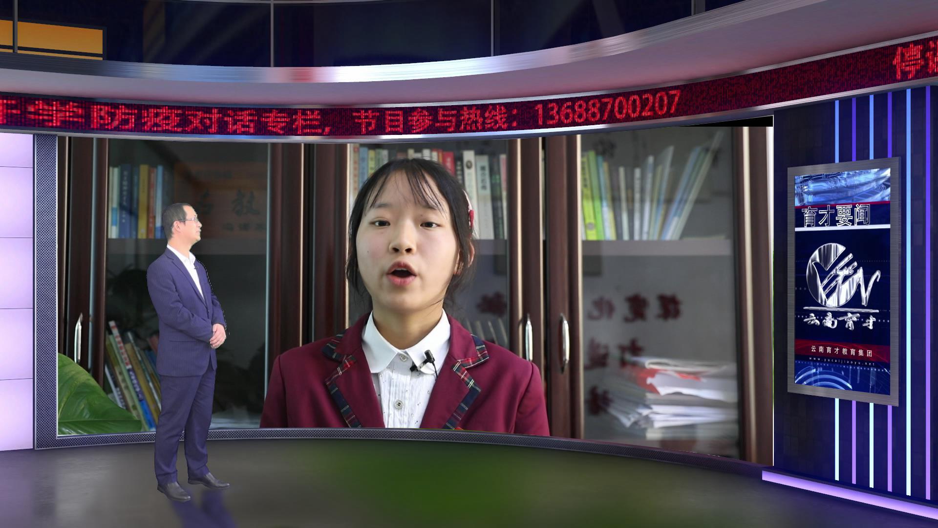 必威体育娱乐平台怎么做好防疫与开学工作,云南必威体育手机客户端校园电视特邀各校校长主任访谈对话
